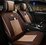 (ファーストクラス)FirstClass フォーシーズン 前部カーシートカバー 車保護シート フロント用シートカバー ビスコース&PUレザー製 通気性に富む 快適 スムーズ 汎用 5シート車 2枚 コーヒー