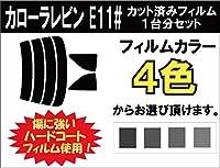 TOYOTA トヨタ カローラレビン カット済みカーフィルム E11#/ダークスモーク