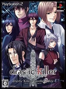 drastic Killer(ドラスティック キラー) エクセレントBOX