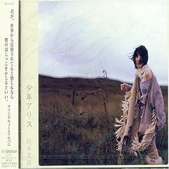 坂本真綾「うちゅうひこうしのうた」のCDジャケット