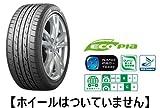 【4本セット】 155/65R13 BRIDGESTONE(ブリヂストン) NEXTRY(ネクストリー) 新品ノーマル(普通)タイヤ * ブリヂストンの低燃費スタンダード