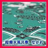 超撥水風呂敷 ながれ バンダナ 大判(96×96cm乱)