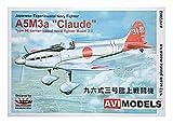アビモデル 1/72 九六式三号艦上戦闘機 プラモデル AVI72002