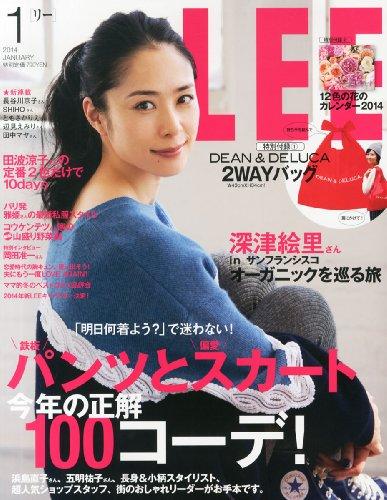 LEE (リー) 2014年 01月号 [雑誌]の詳細を見る