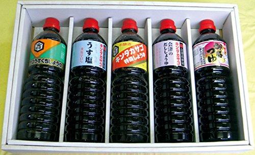 【ギフト用】キンタカサゴ醤油5種セット D-01