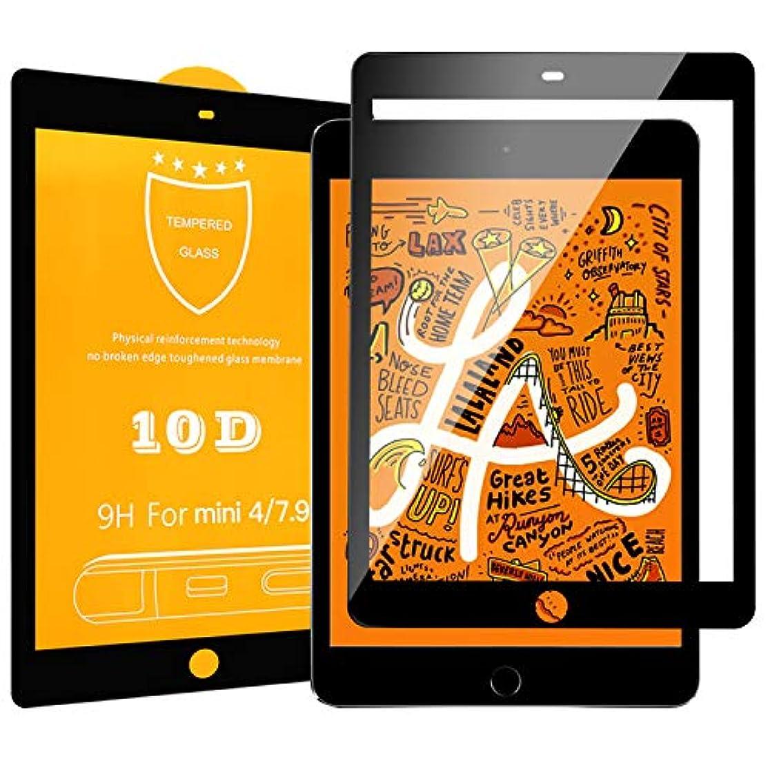 略す額バレーボールDadanism NEW iPad mini 5 7.9 2019 / iPad mini 4 2015タブレット保護フィルム 高感度タッチ 強化ガラス液晶保護フィルム 超薄型 PC保護フィルム 高透過率 貼付簡単 気泡ゼロ 指紋防止 BLACK 透明