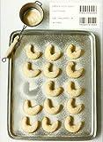 バター、生クリームなしでおいしい クッキー  クラッカー  パイ 画像