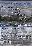 WATARIDORI コレクターズ・エディション [DVD] 画像