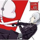 ラジオCD「シドニアの騎士~綾と綾音の秘密の光合成~」Vol.5
