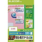 ELECOM 宛名ラベルシール A4サイズ 貼り直し可能 24面 20シート EDT-TMEX24B