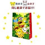 MIKIHOUSE(ミキハウス)2018年新春福袋1万円 110cm,男の子