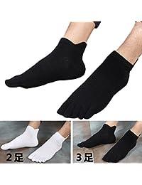 5本指ソックス メンズ 中国製 5本指靴下 吸水速乾性 抗菌防臭加工の快適五本指ソックス セット