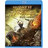 タイタンの逆襲 Blu-ray & DVDセット