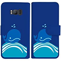sslink SC-02J/SCV36 Galaxy S8 ギャラクシー 手帳型 ダークブルー ケース くじら クジラ マリン ダイアリータイプ 横開き カード収納 フリップ カバー