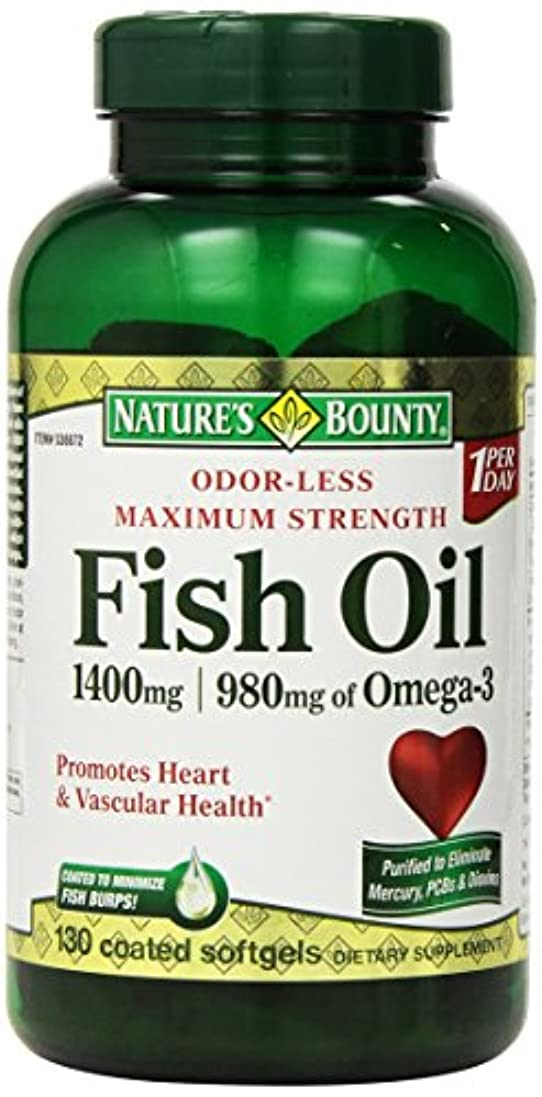できない人類肺炎Nature's Bounty Fish Oil 1400 mg 130粒