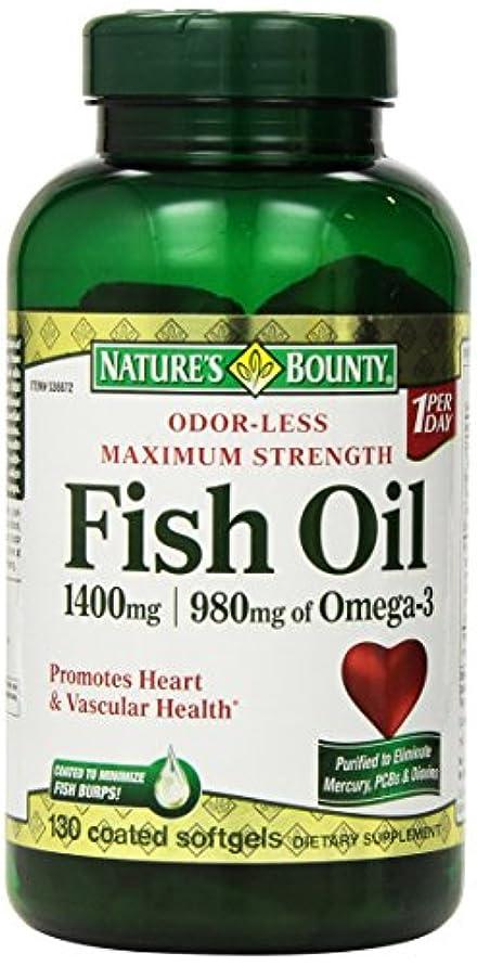 混雑パイロットリルNature's Bounty Fish Oil 1400 mg 130粒