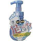 SOC 薬用泡フットソ-プ (220ml)