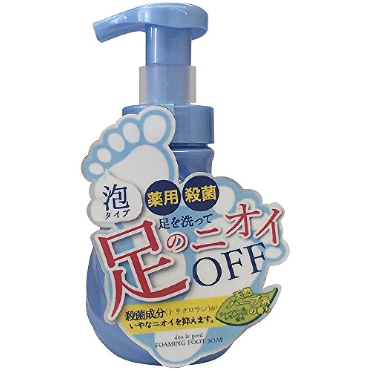 ピカリング幼児できたSOC 薬用泡フットソ-プ (220ml)