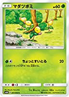 ポケモンカードゲーム/PK-SM6B(強化拡張パック チャンピオンロード)-001 マダツボミ C