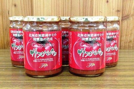 ガスパチョ(冷製トマトスープ)300ml×5本