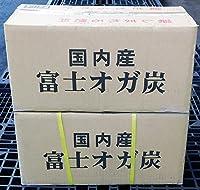 備長炭 炭 木炭 バーベキュー 富士炭化工業 国内産富士オガ炭(3-10cm)10kg 2箱セット 国産品最高峰のオガ炭