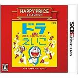 ハッピープライスセレクション ドラえいご のび太と妖精のふしぎコレクション - 3DS