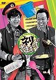 ネリさまぁ〜ず Vol.4 [DVD]