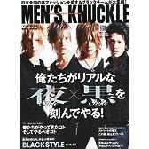 MEN'S KNUCKLE (メンズナックル) 2011年 09月号 [雑誌]