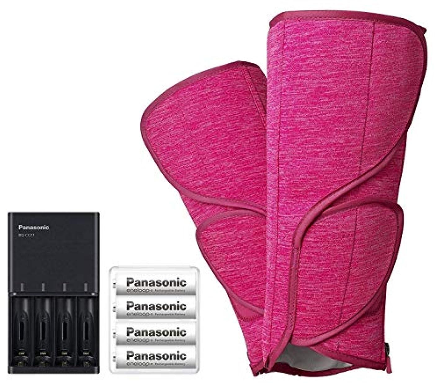 輸血岩学んだパナソニック エアーマッサージャー コードレス レッグリフレ ピンク EW-RA38-P + 単3形充電池 + 充電器 セット