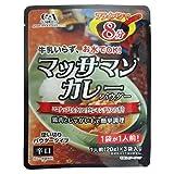 甘利香辛食品 マッサマンカレーパウダー(20g×3袋) 60g