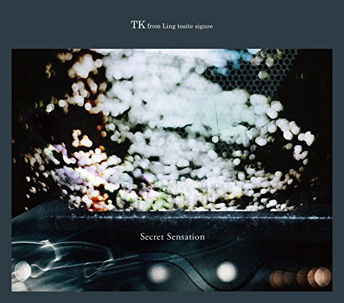 【TK from 凛として時雨】おすすめ人気曲ランキングTOP10!「東京喰種」主題歌や隠れた名曲もの画像