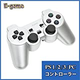 【E-game】 4way ワイヤレスコントローラー DUALSHOC by PS3/PS2/PS/PC (オートスリープ機能 振動対応) クロス & 日本語説明書 & 1年保証付き 『シルバー』