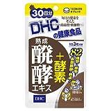 DHC 熟成醗酵エキス+酵素 30日分 90粒