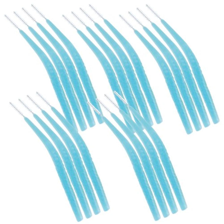 マスク決定する針プロスペック 歯間ブラシ カーブアクア 4本入 × 5パック SS アクアブルー