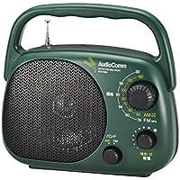 携帯ラジオ 小型 電池式 ラジオ AM/FM スピーカー ミニ 防滴 地震 災害 防災グッズ 長時間 おしゃれ かわいい