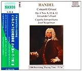 ヘンデル:合奏協奏曲作品6ー8