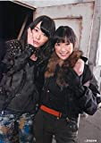 AKB48 公式生写真 前しか向かねえ 店舗特典 山野楽器 【松井珠理奈&渡辺麻友】