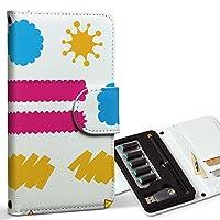 スマコレ ploom TECH プルームテック 専用 レザーケース 手帳型 タバコ ケース カバー 合皮 ケース カバー 収納 プルームケース デザイン 革 カラフル ピンク 青 黄色 009391