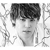 FRONTIER 【初回限定盤CD+DVD】