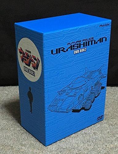 未来警察ウラシマン DVD-BOX2