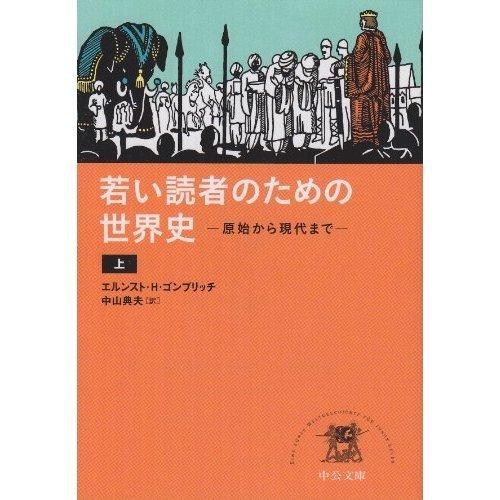 すてきな絵本 たのしい童話 (中公文庫)の詳細を見る