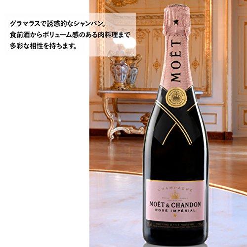 【モエ アンペリアル・モエ ロゼ アンペリアル】シャンパン飲み比べ 2本セット 750ml×2本 [ 750ml 2本セット(モエ アンペリアル) ]