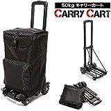 コンパクトキャリーカート ショッピングカート 折りたたみ式 軽量 耐荷重50kg 旅行用品 アウトドア 運搬 カート