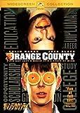 オレンジカウンティ[DVD]