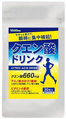 クエン酸 ドリンク 1包2g×30包入 9種類の必須アミノ酸...