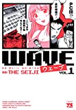 WAVE / THE SEIJI のシリーズ情報を見る