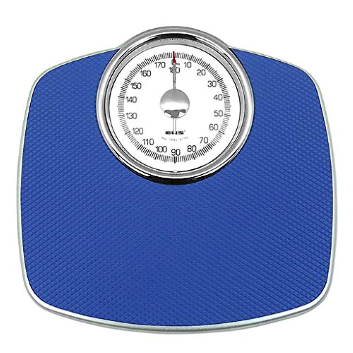 ラショナルオフェンスシャンパン機械重量のダイヤルが付いている400 lbs(180 kg)の体重計、ホテル、体育館、家、浴室のための読み易い測定の特大ダイヤルのスケール