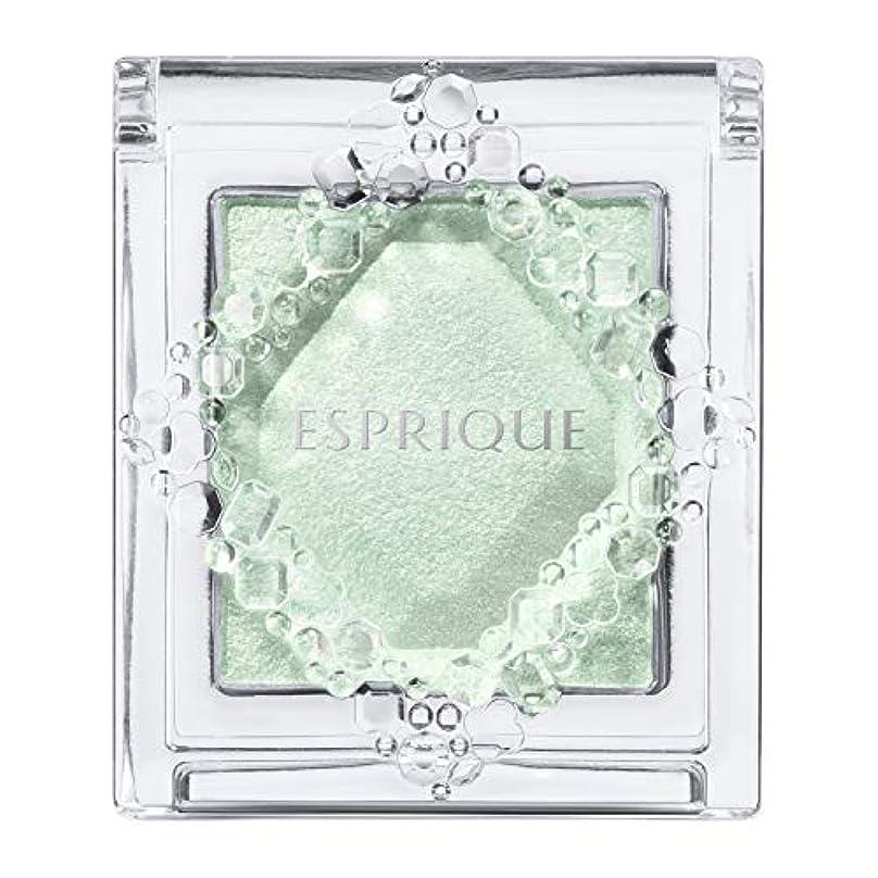 石の受付乳製品エスプリーク セレクト アイカラー GR700 グリーン系 1.5g