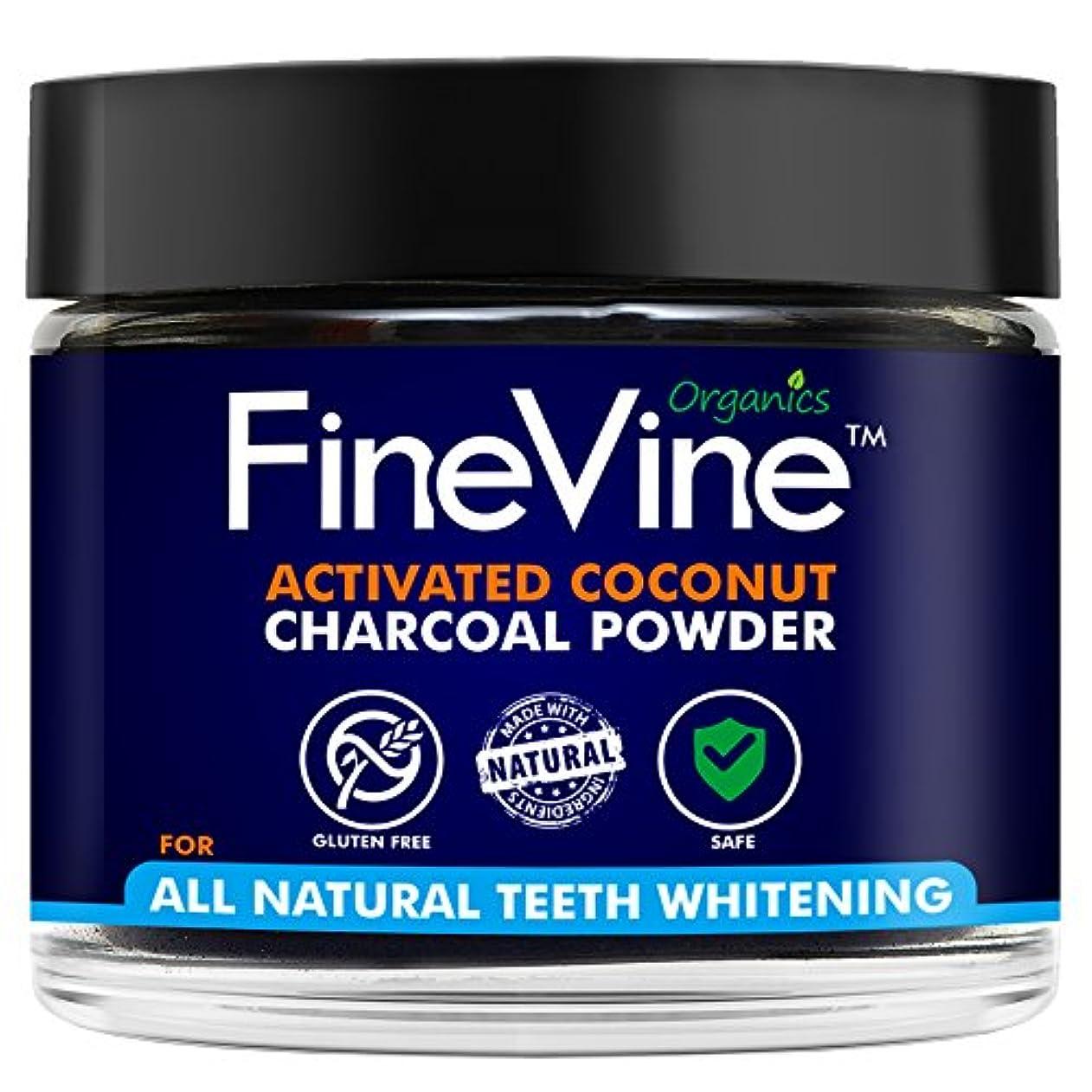 千邪悪ななるActivated Coconuts Charcoal Powder Made in USA Tooth Whitener Product (Peppermint)