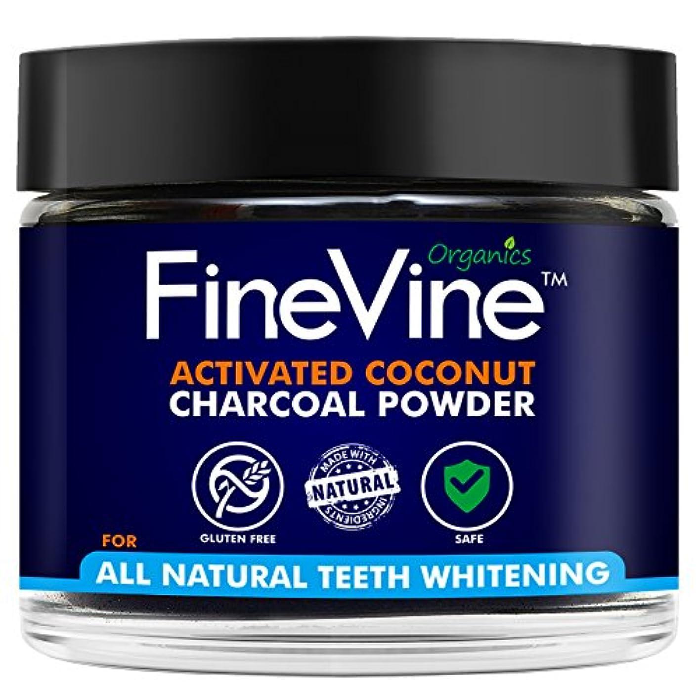 悪質な槍疲れたActivated Coconuts Charcoal Powder Made in USA Tooth Whitener Product (Peppermint)